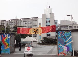 修猷館高校 南門 2011年3月19日