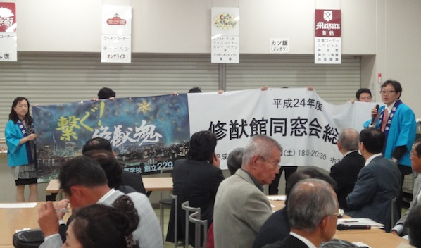 2012年5月学年幹事会at修猷館 食堂